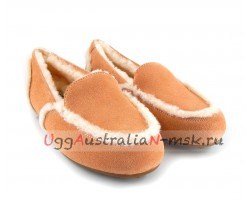 UGG WOMEN LOAFER SLIPPERS HAILEY APRICOT