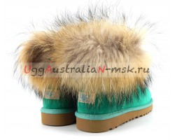 UGG WITH FOX FUR MINI GREEN