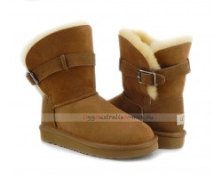 UGG SHORT II DAULYN CHESTNUT